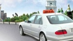 taxi-in-kiev-aiport