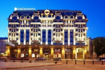 intercontinental-kiev-pobeditel-european-hotel-awards-600x401